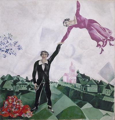 The Promenade, 1917-18